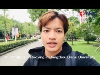 Боран, камбоджиец, который учится в университете Hangzhou Dianzi на первом курсе, рад поделиться с вами своей жизнью в Ханчжоу.