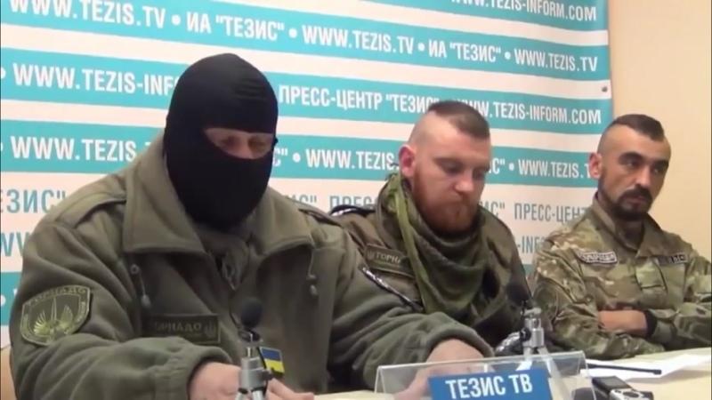 Преступления роты Торнадо Василий Прозоров