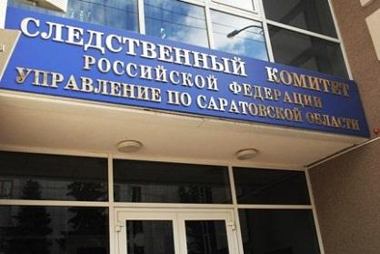 Следователи регионального управления Следственного комитета России предъявили 62-летнему петровчанину обвинение по уголовному делу о гибели в ДТП женщины-пешехода