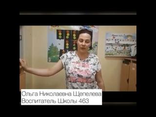 """Видео от ГБОУ Школа №463, Активисты УС """"Медведевцы"""""""