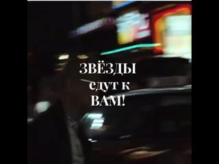 Видео от Tez Tour Иваново