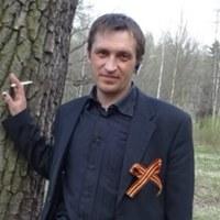 Личная фотография Васи Орлова ВКонтакте