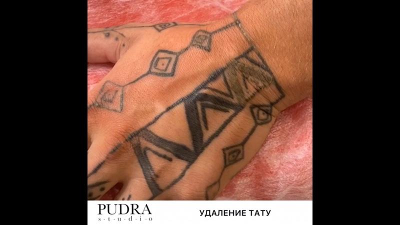 Видео от Косметология PudraStudio Пермь