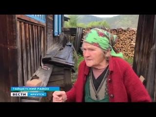 Помогли труженице тыла. Волонтёры «Молодёжки ОНФ» отремонтировали дом ветерану в Тайшетском районе