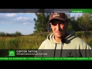 Видео от Сергея Титова