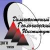 Дальневосточный геологический институт ДВО РАН