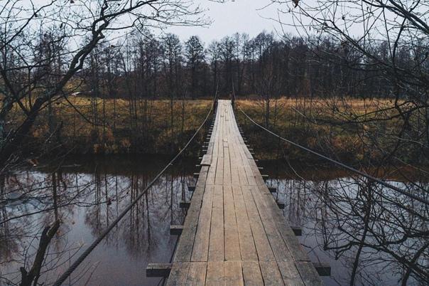 Подвесной мост через реку Линду между Рекшино и Ли...