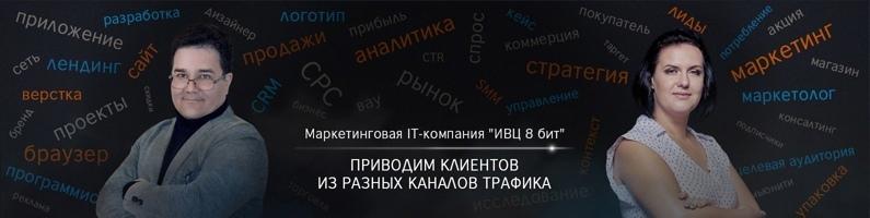 Как подключить группу ВКонтакте к сквозной аналитике CRM Битрикс24, изображение №1