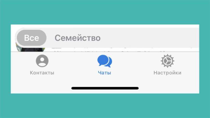 20 фишек Telegram, которыми многие не пользуются, а зря. Например, умные папки, изображение №8