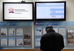В России упростили меры получения социальной поддержки
