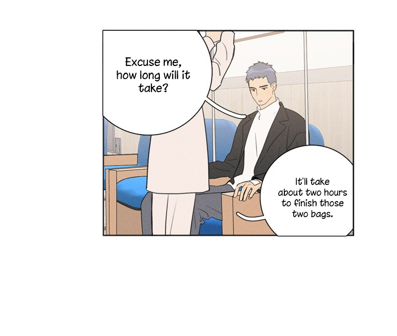 Here U are, Chapter 137: Side Story 4 (Part Two), image #42