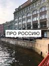 Алексеева Лина | Санкт-Петербург | 24