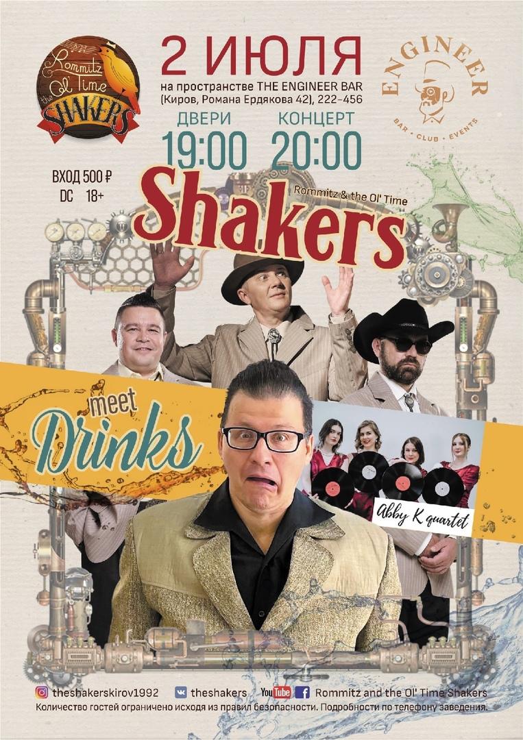 02.07 Rommitz & the Ol' Time Shakers в баре Инженер!