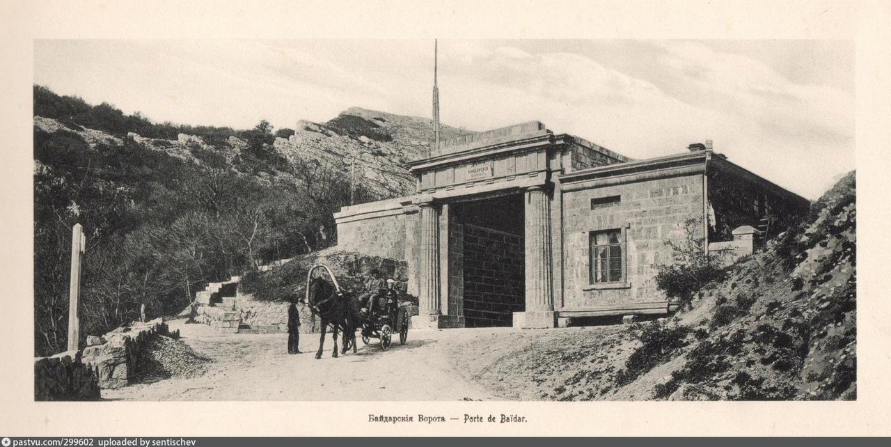 Двуликий Янус и Байдарские ворота, изображение №12