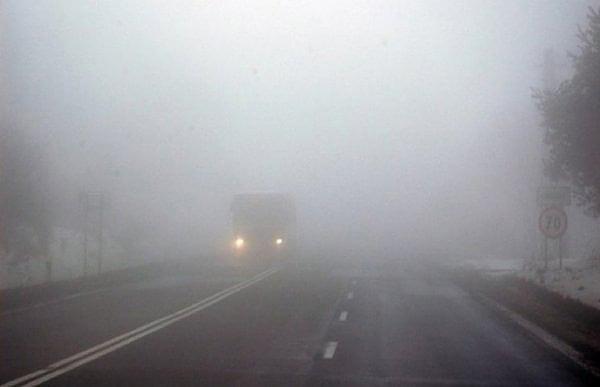 Пресс-служба ГУ МЧС сообщила о жёлтом уровне опасности: в регионе ожидается сильный туман