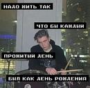 Жучков Егор | Москва | 14