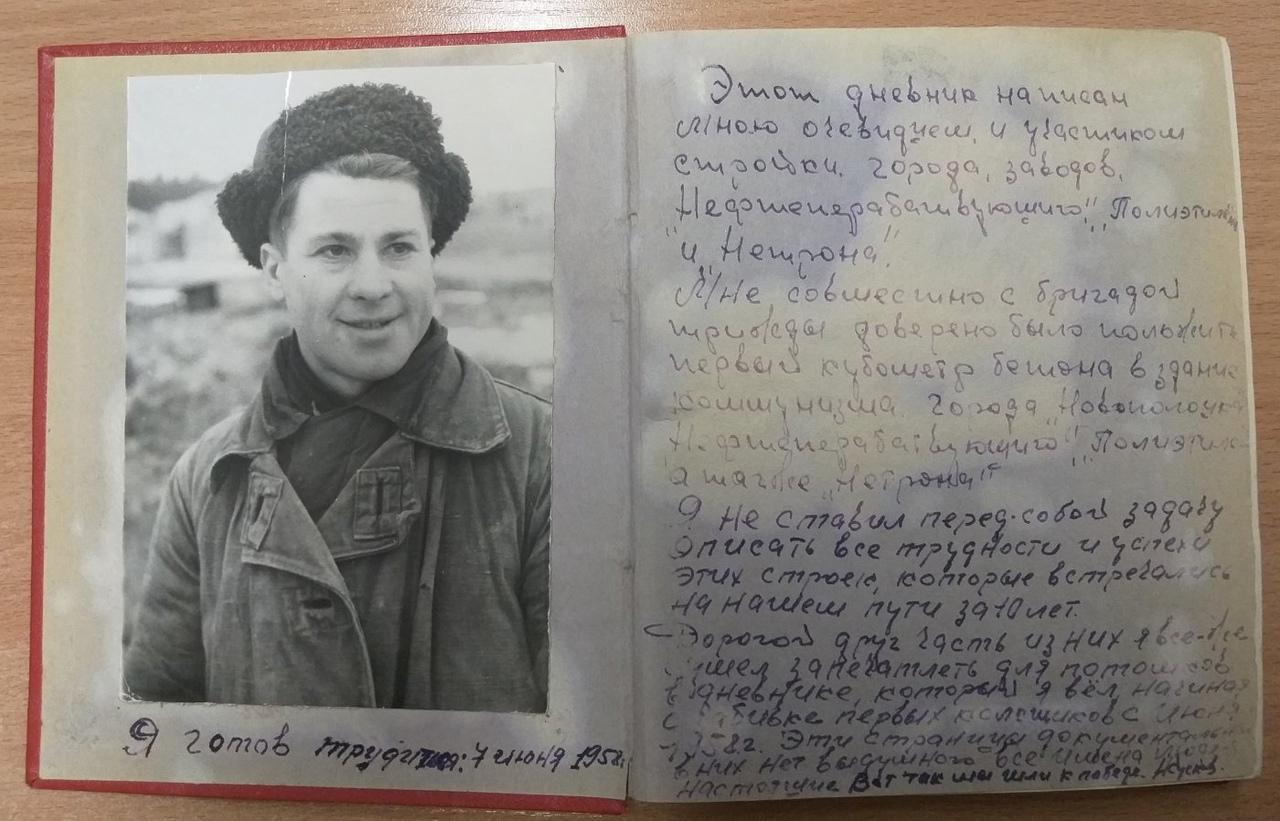 Николай Семёнович Кусков