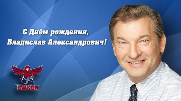#Россия@slaviane #Личность@slaviane #Спорт@slaviane