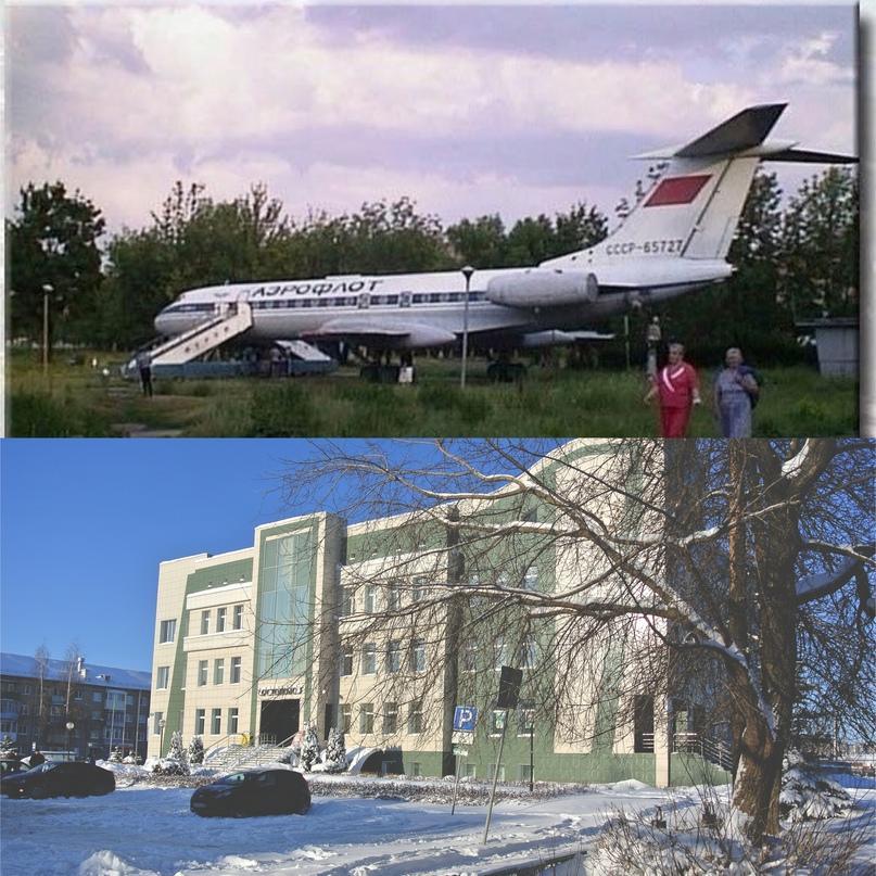 Самолет, конец 90-х — начало 2000-х гг. / здание «Сбербанка», 2021 г.