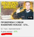 Ковалев Дмитрий |  | 17