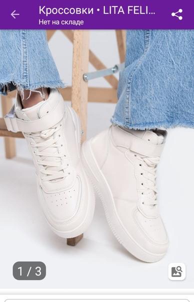 Белые кроссы 700 р, 39 р Ботинки 38 размеры 700 р...