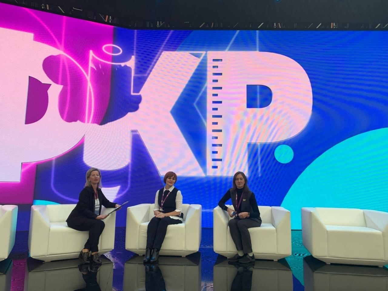 Петровчанка Ольга Гусева стала участницей Всероссийского форума классных руководителей