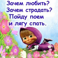 Рита Охотникова