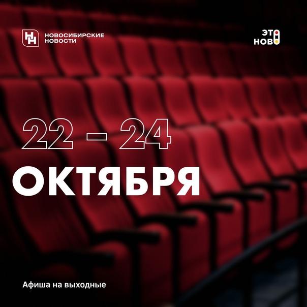Афиша выходных: фестиваль единоборств, концерт тру...