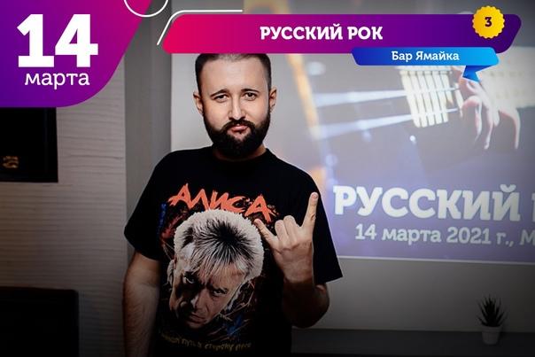 Русский Рок (№5) (113 фото)