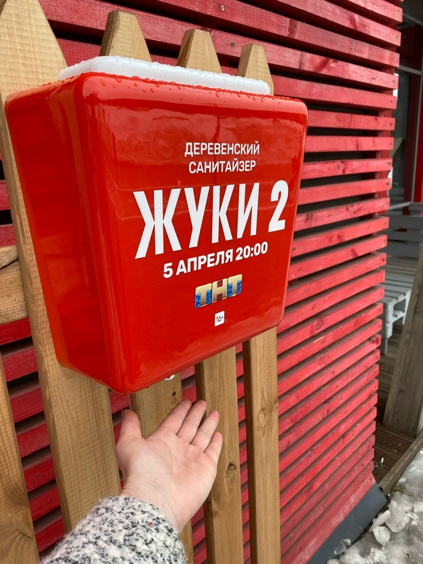 В Казани появились деревенские умывальники