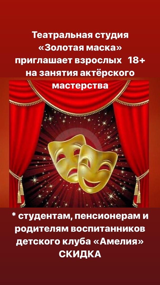фото из альбома Ирины Цукановой №5