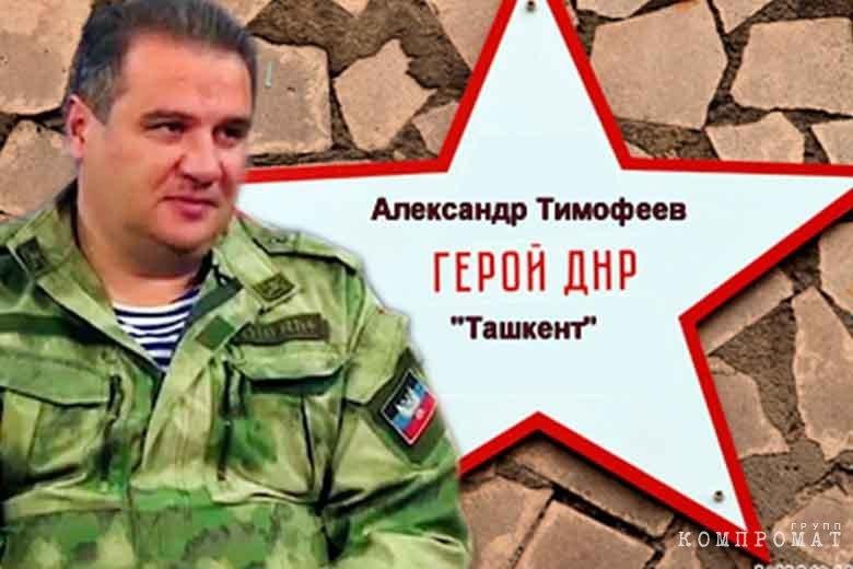 Пишет Роман Донецкий - Посадили