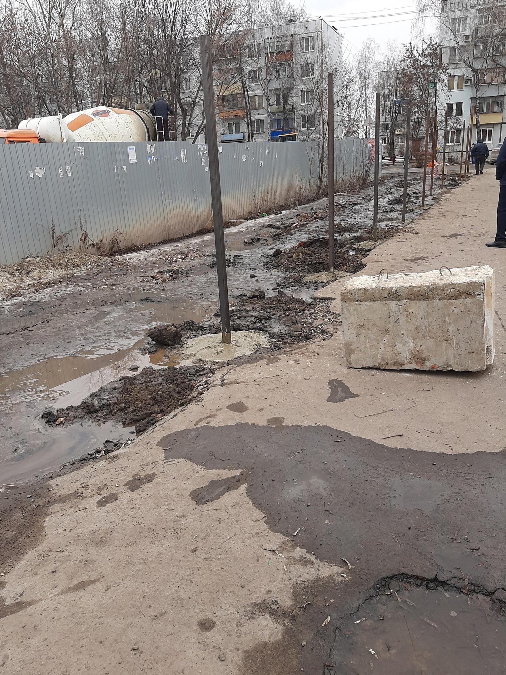 Из-за строительства многоэтажки дорога к детскому саду стала опасной
