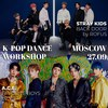 K-POP workshops by MDS