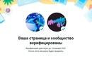 Мендес Сергей | Санкт-Петербург | 6
