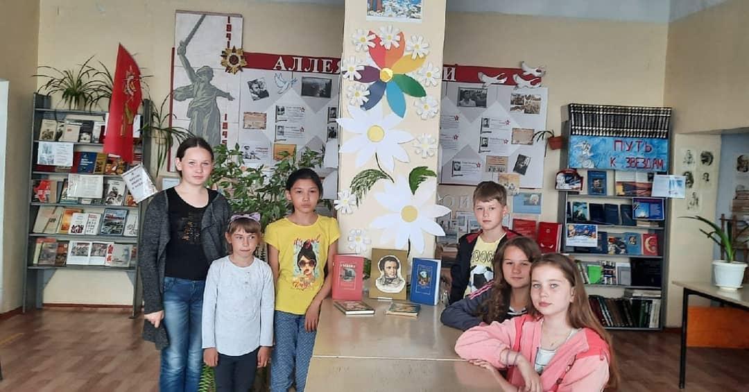 В Петровском районе специалисты городских библиотек, сельских домов культуры и библиотек проводят мероприятия, посвящённые Пушкинскому дню России
