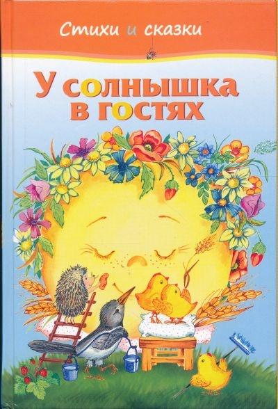 Книги для самых маленьких, изображение №9