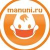 ЖД манеж Манюни. Официальный производитель