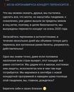 Шоев Тимур   Москва   21