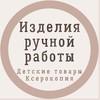 Аля Хмелёва
