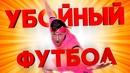 Андрей Сибскана фотография #26