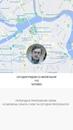 Рябинин Андрей | Москва | 2