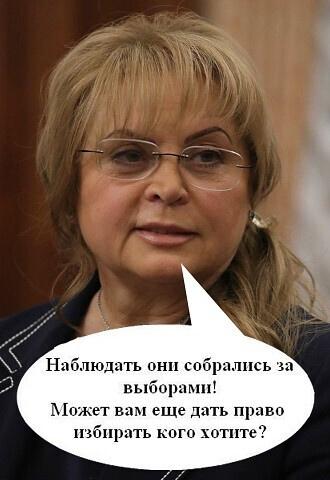 Сергей Новиков Я уже три дня нахожусь на выборах в качестве 90927