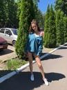 Анастасия Сидорова