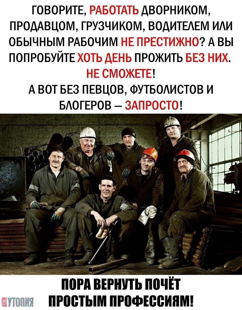 АНТИУТОПИЯ  УТОПИЯ 170075