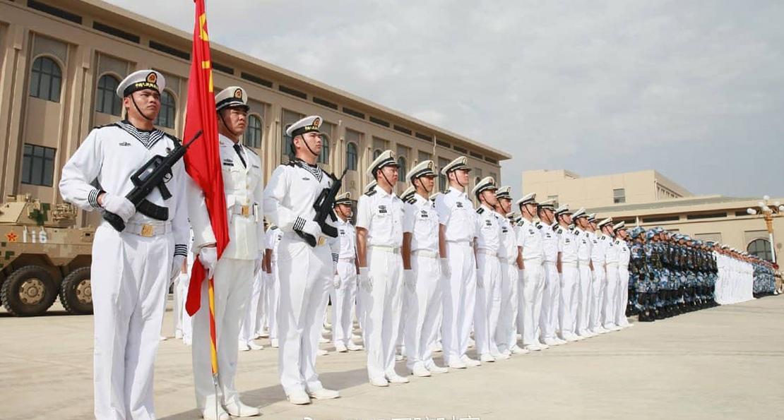 Китайская база