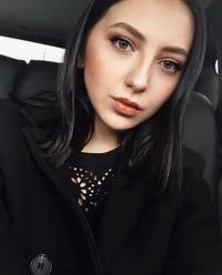 Аля Владимирова