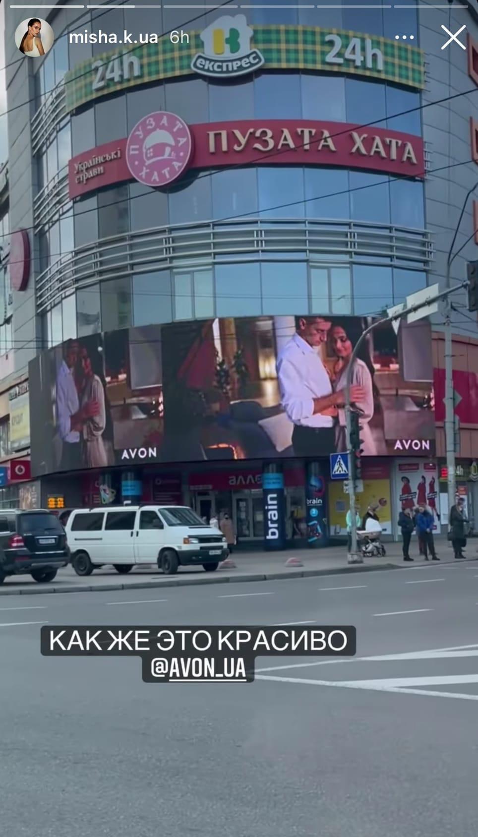 Ksenia Mishina - Sasha Ellert - Bachelorette Ukraine -  Season 1 - Discussion  - Page 8 2yn4bpvsUQA