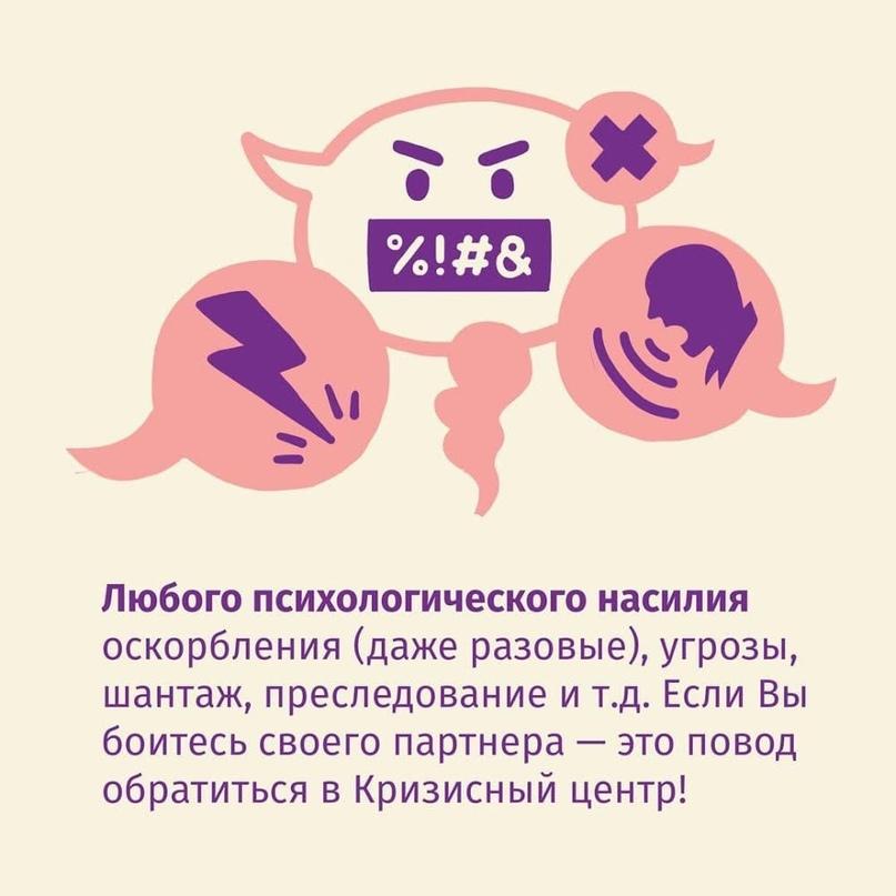 Как получить бесплатную психологическую помощь?, изображение №2