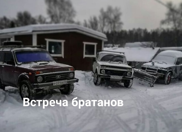 Серега Сажин, Пермь, Россия